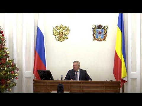 Заседание Правительства Ростовской области с участием глав муниципальных образований в Ростовской области