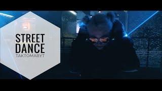 Annet Charitonova - TAKTOMABYT feat. Ben Cristovao | Street Dance cover