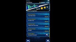 Yugioh Duel Links - Duel Quiz Level 2 : Galactic Origin 1