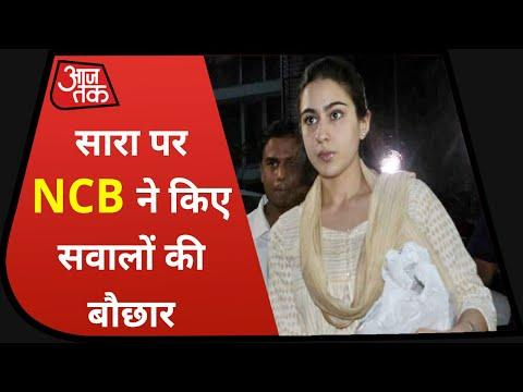लीगल टीम से सलाह लेने के बाद NCB दफ्तर पहुंची Sara Ali Khan, देखें Ground Report
