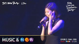[Live] It's NEW Party(잇츠 뉴 파티) - #2 _ LYn & VIBE