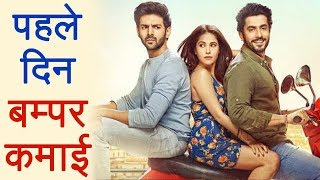 Sonu Ke Titu Ki Sweety first day box office collection:  film earns Rs 5 crore | FilmiBeat