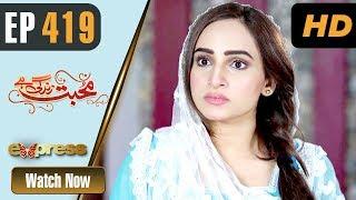 Pakistani Drama | Mohabbat Zindagi Hai - Episode 419 | Express TV Dramas | Javeria Saud