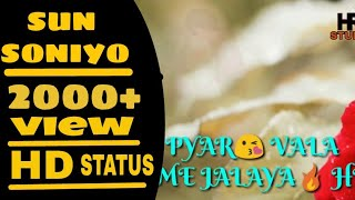 SUN SONIYO || WHATSAPP STATUS 2018 || HARYANVI 2018 || FOR GIRLS || LOVE STATUS