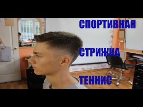 Как подстричь короткую мужскую стрижку photo
