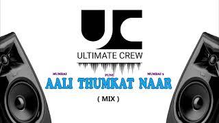 Aali Thumkat Naar Mixing - Mumbai Pune Mumbai 3 | Marathi Song 2018 | Swapnil Joshi, Mukta Barve