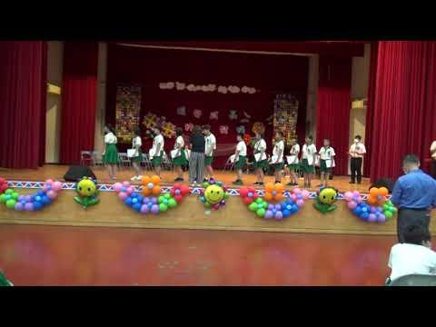 20200624-六年級畢業典禮-頒獎(2) - YouTube