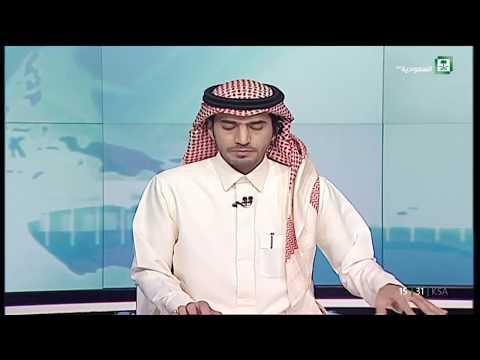 قوات الدفاع الجوي الملكي السعودي ترصد صاروخاً بالستياً أطلق باتجاه مدينة جازان
