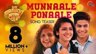 Oru Adaar Love Tamil Song Teaser | Priya Prakash Varrier, Roshan Abdul | Shaan Rahman |Omar Lulu |HD width=