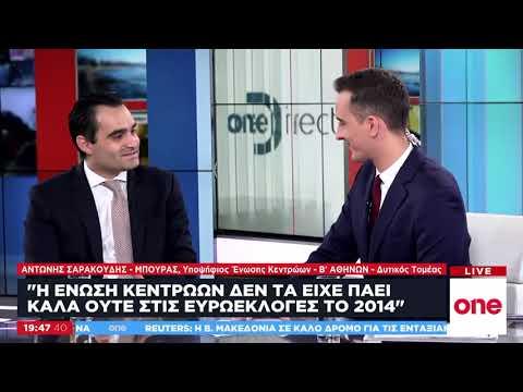 Α. Σακαρούδης Μπούρας /One Direct / 15-6-2019