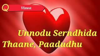 Velli Nilave Velli Song Lyrics – Nandhavana Theru Lyrics