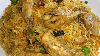 Quick Chicken Pulao | Simple Chicken Pulao Recipe