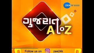 Top A to Z News from Gujarat | 22-02-2019 | Zee 24 Kalak