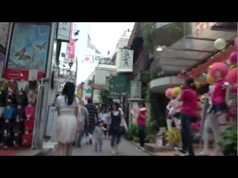 Como es Vista la Homosexualidad en Japon? [By JAPANISTIC]