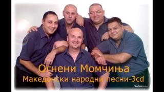 Ogneni Momcinja - Jovane more Jovane (Live) 2015