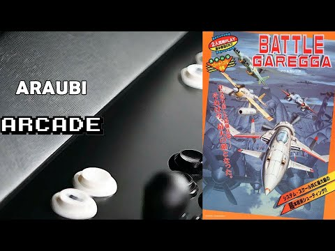 1945 Part II (Hack del Battle Garegga) (Melody, 1998) Arcade [081] Walkthrough Comentado