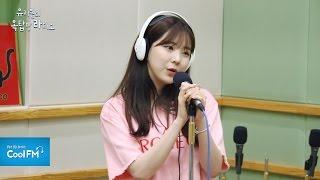 이수현 '사랑의 배터리' 라이브 LIVE / 160622[유지원의 옥탑방 라디오]