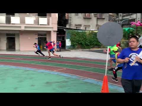 運動會男生一百公尺決賽 - YouTube