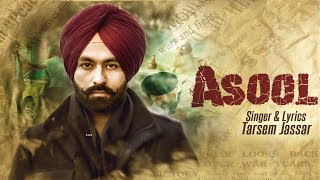 ASOOL (Full Video) Tarsem Jassar | Latest Punjabi Songs 2016 | Vehli Janta Records width=