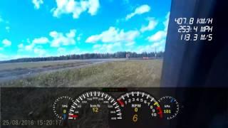 407,8 km/h - 253.4 mph - Suzuki Hayabusa Turbo at Standing mile
