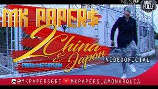 🔥Las 2 Chinas🔥(Video ENTRETENIMIENTO) #ELNIÑOSUCIO- Prod. MESIAS. BEAT DIRTY KELLER
