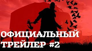 """ДЖИПЕРС КРИПЕРС 3"" (2017) ОФИЦИАЛЬНЫЙ РУССКИЙ ТРЕЙЛЕР #2 /  jeepers creepers 3 official trailer #2"