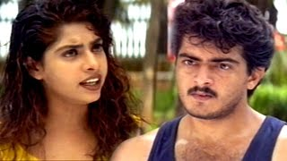 Ullaasam Movie || Ajith Kumar Push Maheswari Into  Swimming Pool  Scene || Ajith Kumar, Maheswari width=
