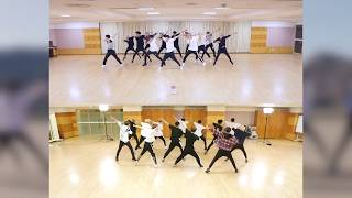 SEVENTEEN Don't Wanna Cry - Front & Rearview Versions