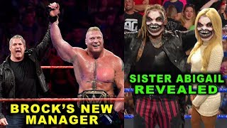 10 Huge WWE Surprises Rumored for 2020 - Bray Wyatt Reveals Sister Abigail