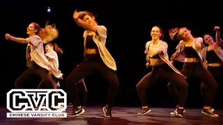 [CVC] Supaskillz 2016 - Thunderbird Dance Team