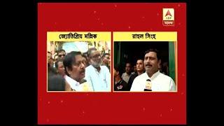 Nagerbazar blast: Jyotipriyo blames BJP-RSS, Rahul Sinha slams TMC