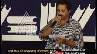 MLA K. B. Ganesh Kumar Sings in 1999 State film award function | Orma Chitram