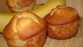 Muffins à La Banane en Quelques Minutes | Muslim Queens by Mona