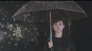 《 李昊嘉 》無過 @ ATV -- 星動亞洲 02.09.2014