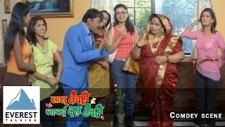My God, My God - Comedy Scene | Sasu Numbri Javai Dus Numbri - Marathi Movie | MAkarand Anaspure