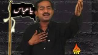 Abbas nu sadawan   waheed ul hassan kamalia width=