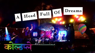 Coldplay - A Head Full Of Dreams [Live at Estadio Nacional, Chile] [Multi-Cam]