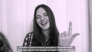 Ксения Загвоздина-Я солдат (cover Пятница)