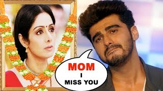Emotional Arjun Kapoor Crying for Mom Sridevi | फुट फुट कर रोया अर्जुन