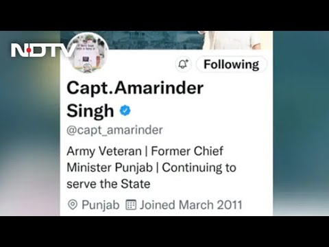 Amarinder Singh Drops Congress From Twitter Bio After Saying He'll Quit