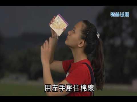 國小_自然_月亮─複習篇【翰林出版_四上_第一單元 月亮】 - YouTube