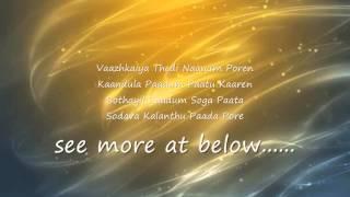 Vaazhkaiya Thedi Naanum Poren