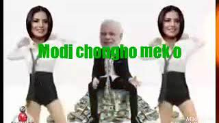 Modiji is dancing karbi song
