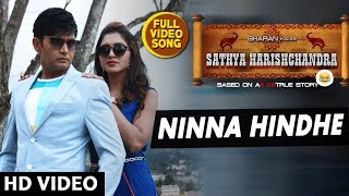 Ninna Hindhe Video Song | Sathya Harishchandra Kannada Movie Songs | Sharan, Sanchitha Padukone width=