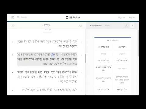 Parashah in Hebrew: Ki Tavo (1)