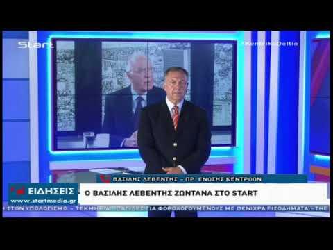 Βασίλης Λεβέντης στο Start Media Κέρκυρας (17-6-2019)