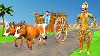 King and Bullock Cart Hindi Kahaniya - Moral Stories for Kids | Cartoon For Children | Fairy Tales
