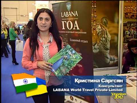Ukraine International Travel Market 2012  © EtalonStudio