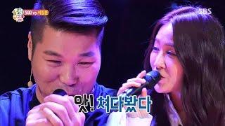 서장훈 방송최초 노래실력 공개?·시스타 소유와 듀엣 작렬 @힐링캠프 202회 20150921