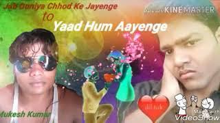 Khud Se Bhi Jyada Chaha Tujhko